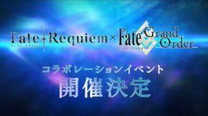 Fate/Grand Order、Fate/Requiemコラボレーションイベント決定