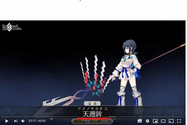 世 ルイ fate 17
