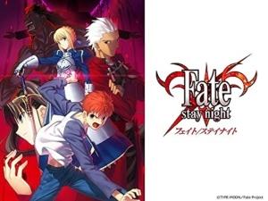 Fate stay night Deen版