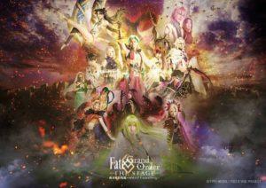 「Fate/Grand Order THE STAGE –絶対魔獣戦線バビロニア-」